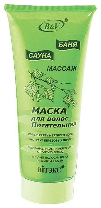 Витэкс Баня, сауна, массаж Маска для волос питательная с солью и грязью Мертвого моря