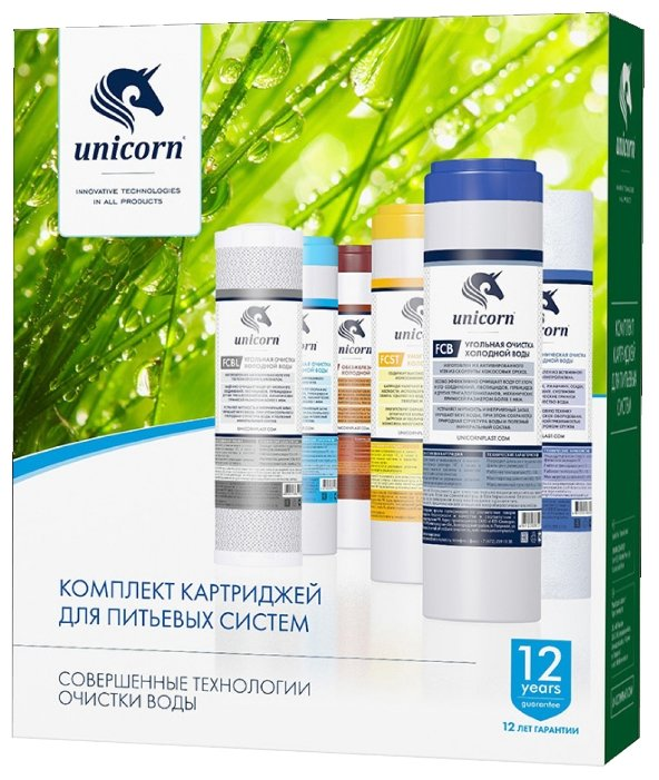 Unicorn К-СА Комплект картриджей для питьевых систем PS-10, FCA-10, FCBL-10 (СТАНДАРТ)