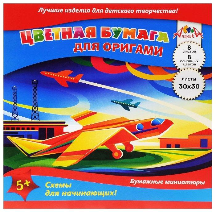 Апплика С0326-04 Бумага цветная для оригами