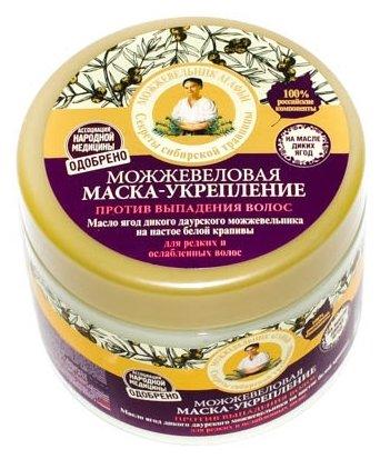 Рецепты бабушки Агафьи Рецепты Бабушки Агафьи на 5 соках Можжевеловая маска-укрепление против выпадения волос