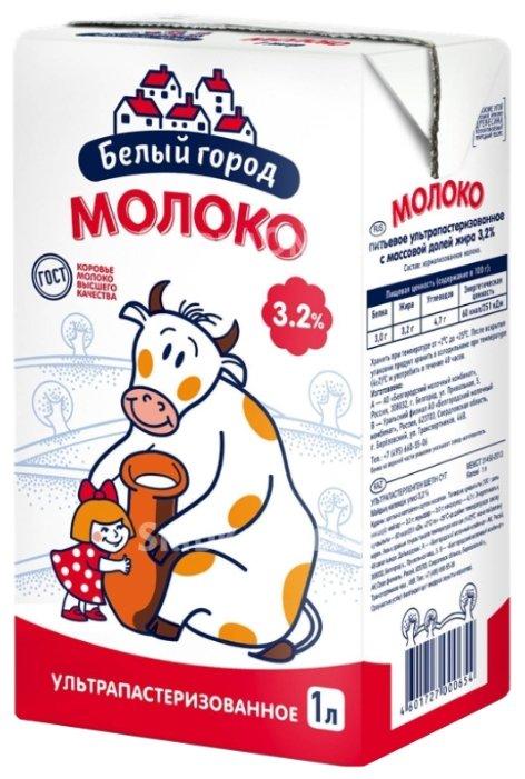 Молоко Белый город ультрапастеризованное 3.2% (1 л)