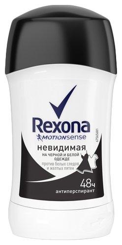 Rexona антиперспирант, стик, Motionsense Невидимая на черной и белой одежде