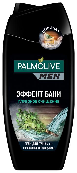 Гель для душа Palmolive Men Эффект бани Глубокое очищение 250 мл