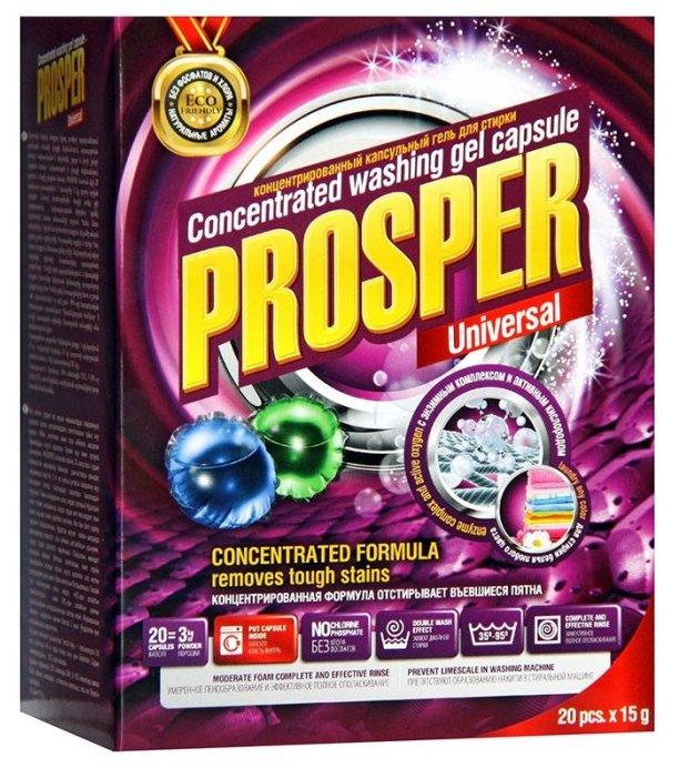 Капсулы PROSPER Universal