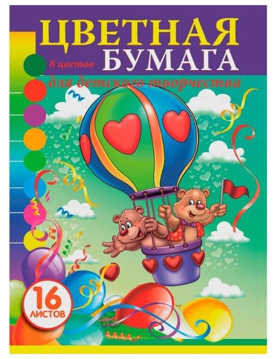 Цветная бумага Мишки 1123-111 Бриз, A4, 16 л., 8 цв.