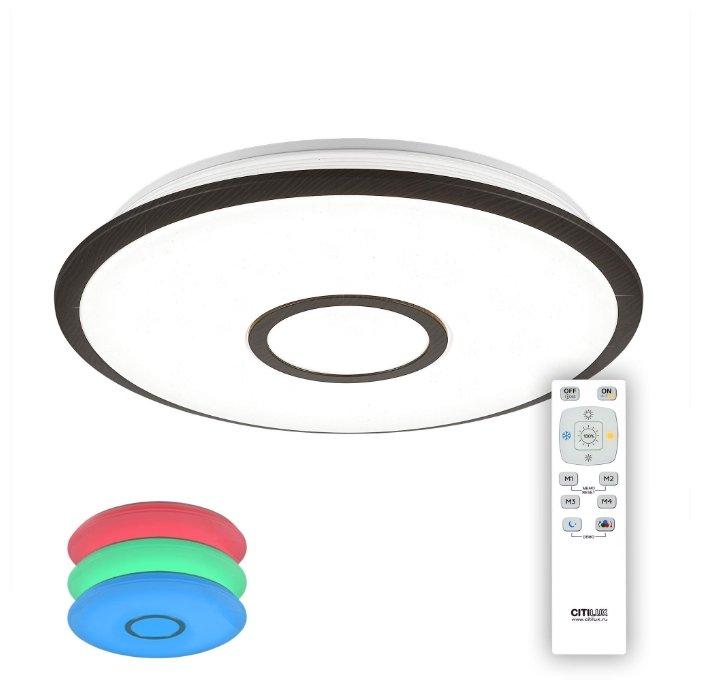Светодиодный светильник Citilux Старлайт CL70365RGB 51.5 см