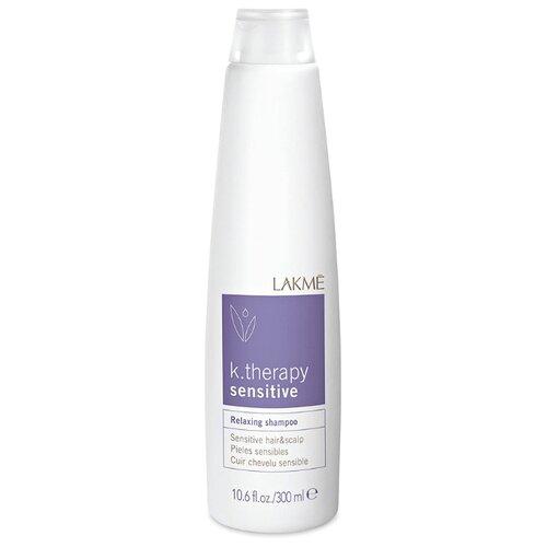 Купить Lakme шампунь K.Therapy Sensitive успокаивающий для чувствительной кожи головы и волос 300 мл