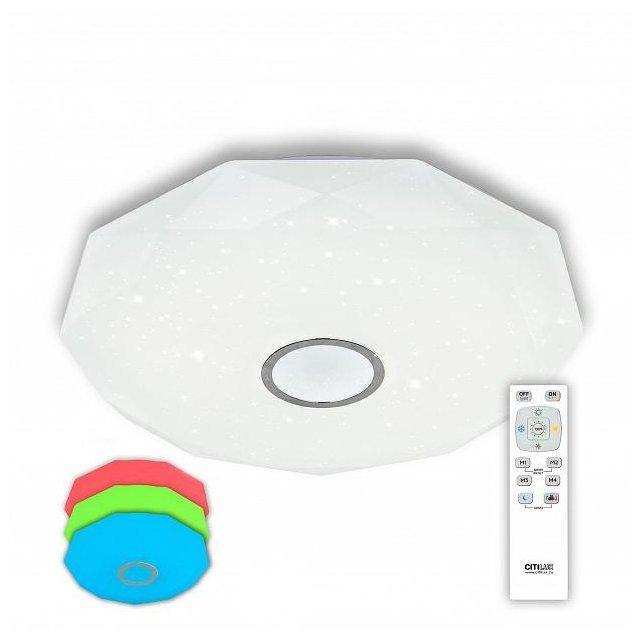 Светильник потолочный Citilux Диамант CL713100RGB