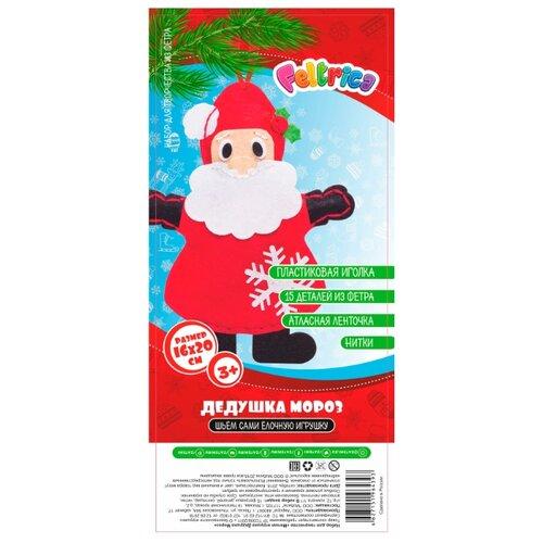 Купить Feltrica Набор для изготовления Дед Мороз (4627151964393), Изготовление кукол и игрушек