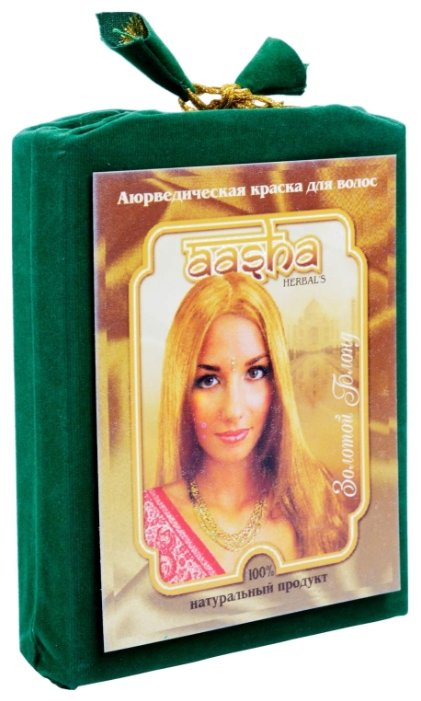 Хна Aasha Herbals оттенок Золотой Блонд (аюрведическое средство)