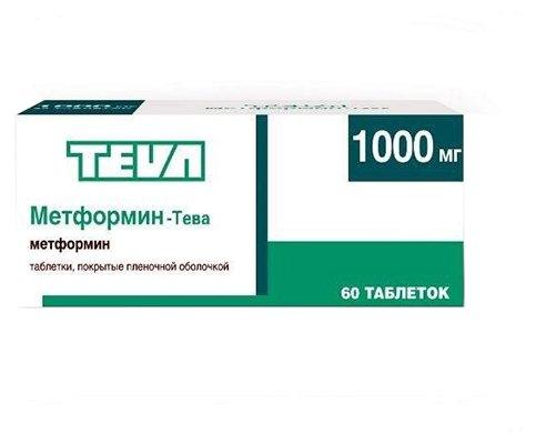Метформин-Тева таб. п/о плен. 1000мг №30