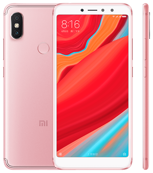 Xiaomi Redmi S2 4/64Gb Gold