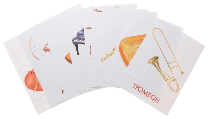 Набор карточек Маленький гений Музыкальные инструменты 20x15 см 16 шт.