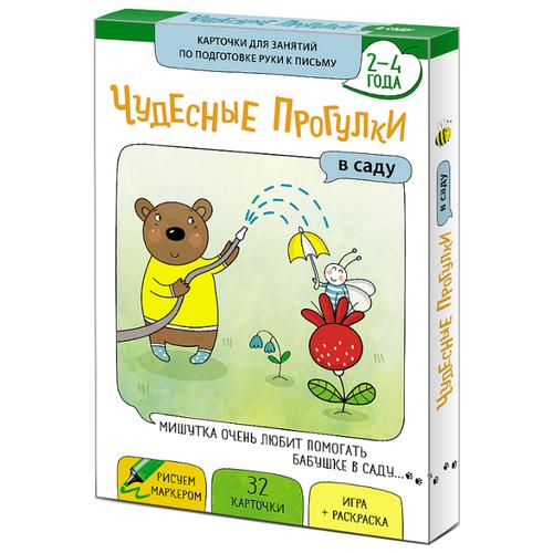 Купить Набор карточек Маленький гений Чудесные прогулки в саду 91327 15x21 см 32 шт., Дидактические карточки