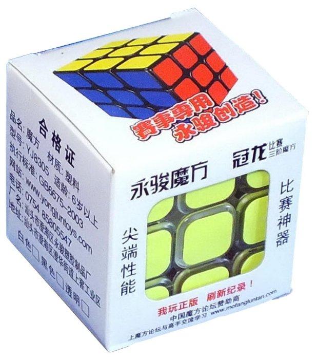 Головоломка Moyu 3x3x3 GuanLong