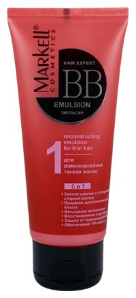Markell HAIR EXPERT BB ВВ-эмульсия для ламинирования тонких волос