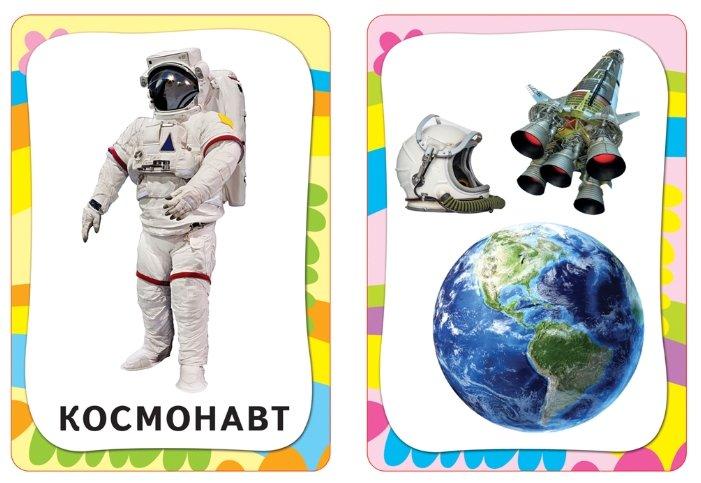 Картинки что нужно космонавту для работы