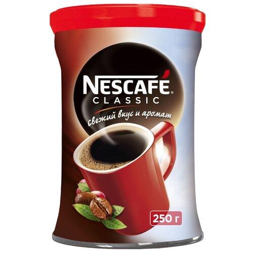 Кофе растворимый Nescafe Classic гранулированный, жестяная банка, 250 г