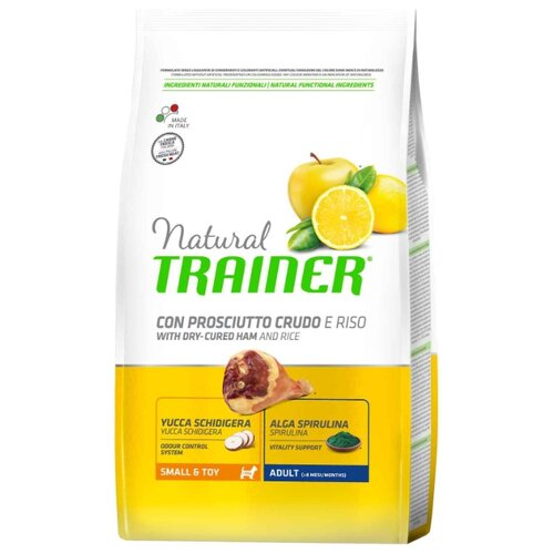 Корм для собак TRAINER (2 кг) Natural Adult Small&Toy Dry-Cured Ham and rice dryКорма для собак<br>