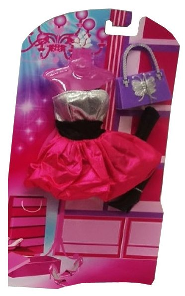 Карапуз Одежда для кукол София 29см 66243-7-S-BB