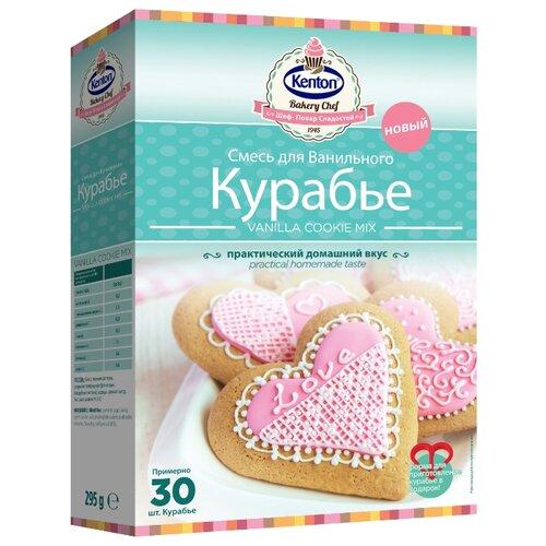 Kenton Смесь для приготовления печенья Курабье ванильная, 0.295 кг
