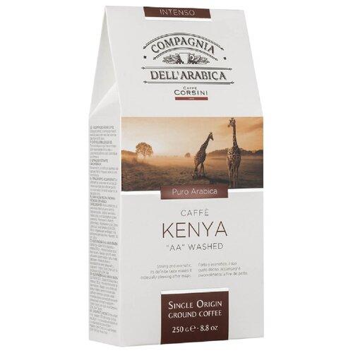 Кофе молотый Compagnia Dell` Arabica Kenya AA Washed 250 гМолотый кофе<br>