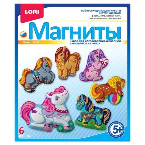 Купить LORI Магниты - Пони (М-021), Гипс