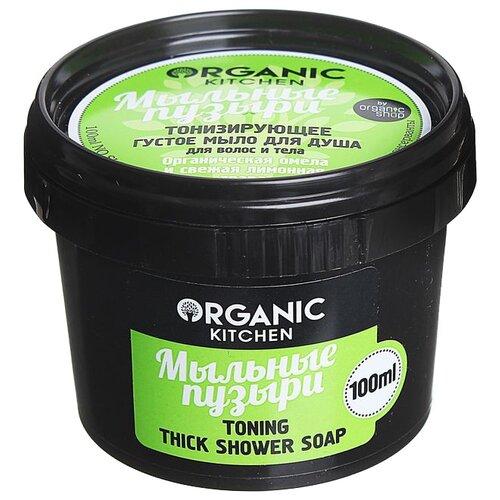 Мыло мягкое Organic shop Kitchen Мыльные пузыри 100 млМыло<br>
