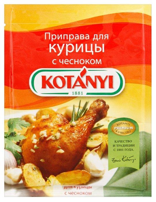 Kotanyi Приправа Для курицы с чесноком, 30 г