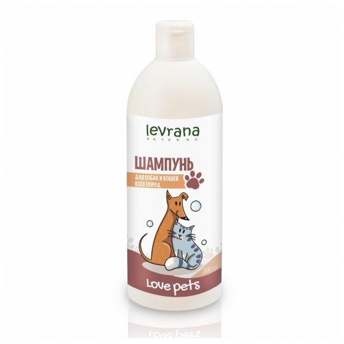 Шампунь Levrana для собак и кошек всех пород 0,5л
