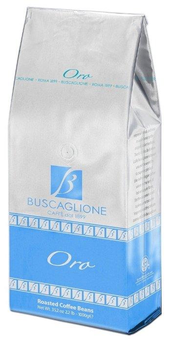 Кофе в зернах Buscaglione Oro