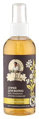 Рецепты бабушки Агафьи 100 удивительных трав Агафьи Спрей для волос биотравяное ополаскивание (ромашка алтайская)
