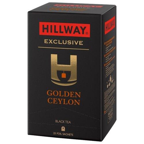 Чай черный Hillway Exclusive Golden ceylon в пакетиках, 25 шт.