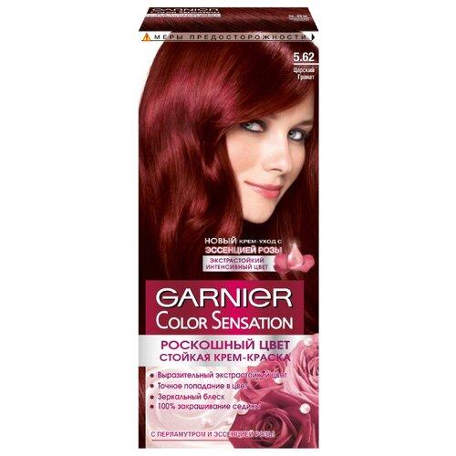GARNIER Color Sensation Рубиновые шатенки стойкая крем-краска для волос, 5.62, Царский гранат крем краска для волос indola color red
