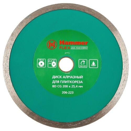цена на Диск алмазный отрезной 200x2.2x25.4 Hammer Flex 206-223 ВD CG 1 шт.