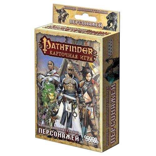 Купить Дополнение для настольной игры HOBBY WORLD Pathfinder. Колода дополнительных персонажей, Настольные игры
