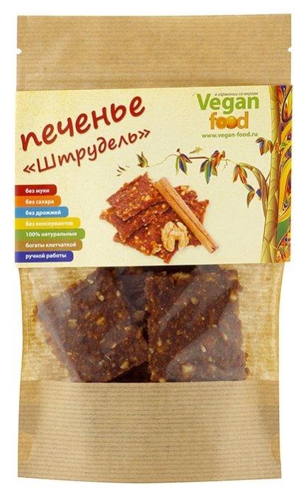 Печенье Vegan food Штрудель, 100 г
