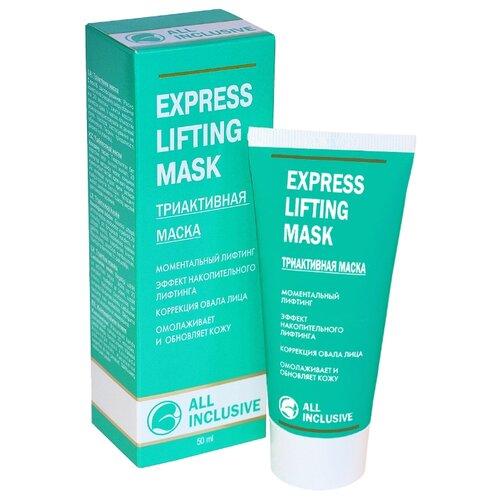All Inclusive Триактивная маска Express Lifting Mask, 50 мл