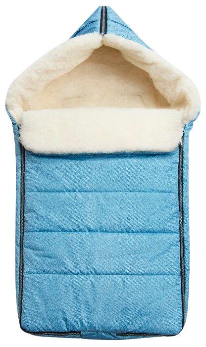 Конверт-мешок Сонный Гномик Йокки в коляску 85 см