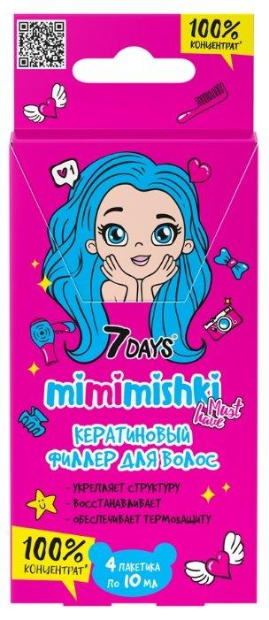 7 DAYS Mimimishki Кератиновый филлер для волос