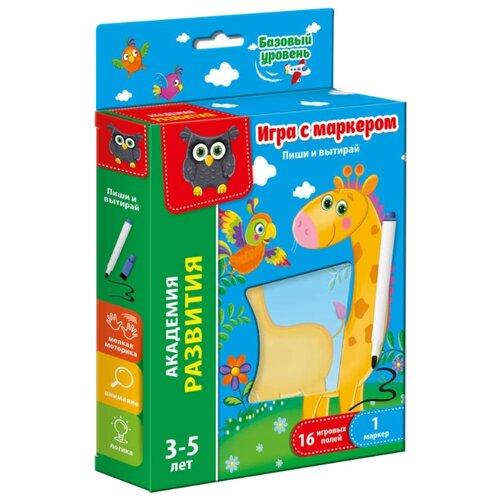 Настольная игра Vladi Toys Пиши и вытирай Жираф. Базовый уровень VT5010-01