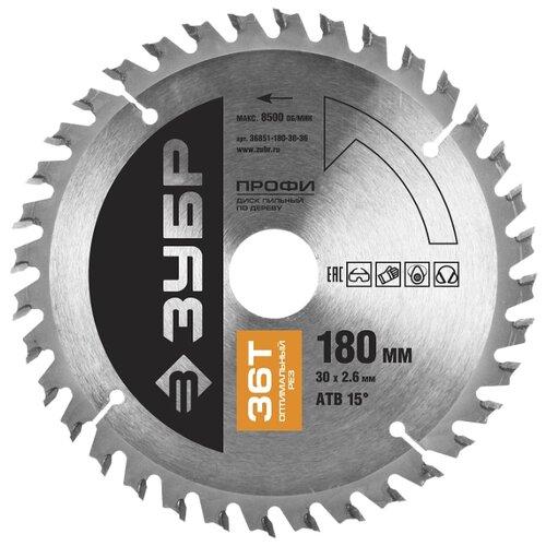 Пильный диск ЗУБР Профи 36851-180-30-36 180х30 ммПильные диски<br>