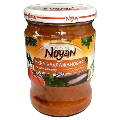 Икра баклажановая по-домашнему с запеченными овощами на мангале NOYAN стеклянная банка 560 гОвощи консервированные<br>