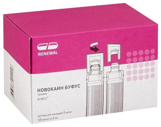 Новокаин буфус р-р д/ин амп. полимер. 5 мг/мл 5 мл №100