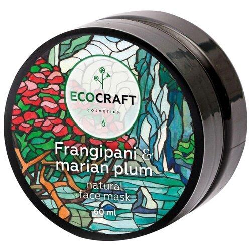 EcoCraft Маска для глубокого увлажнения Frangipani and Marian plum, 60 мл ecocraft маска для увлажнения волос японский чайный сад 150 мл ecocraft для волос
