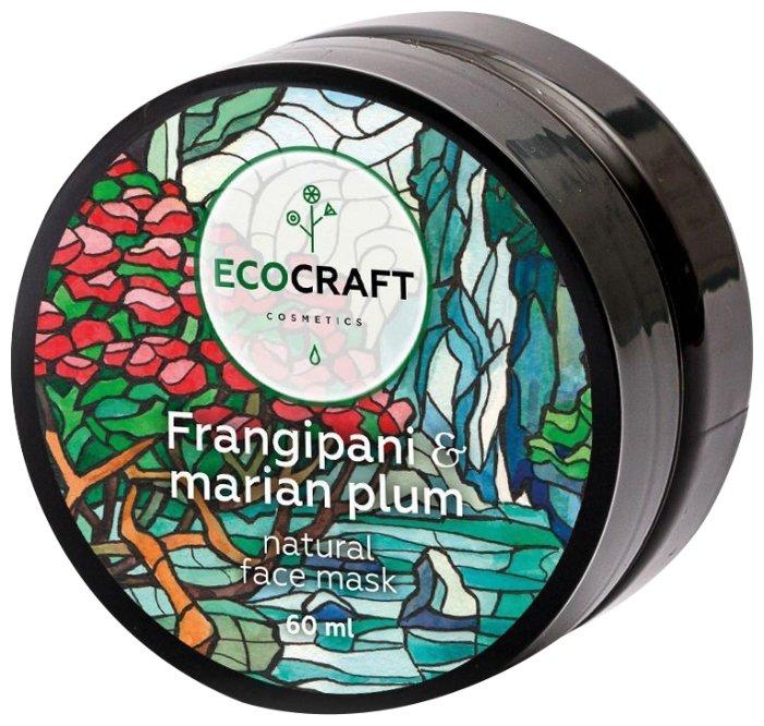 EcoCraft Маска для глубокого увлажнения Frangipani and Marian plum