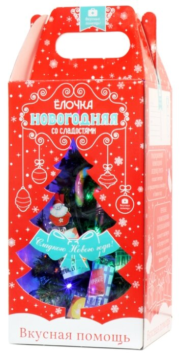 Подарочный набор Вкусная помощь Ёлочка Новогодняя со сладостями 202 г