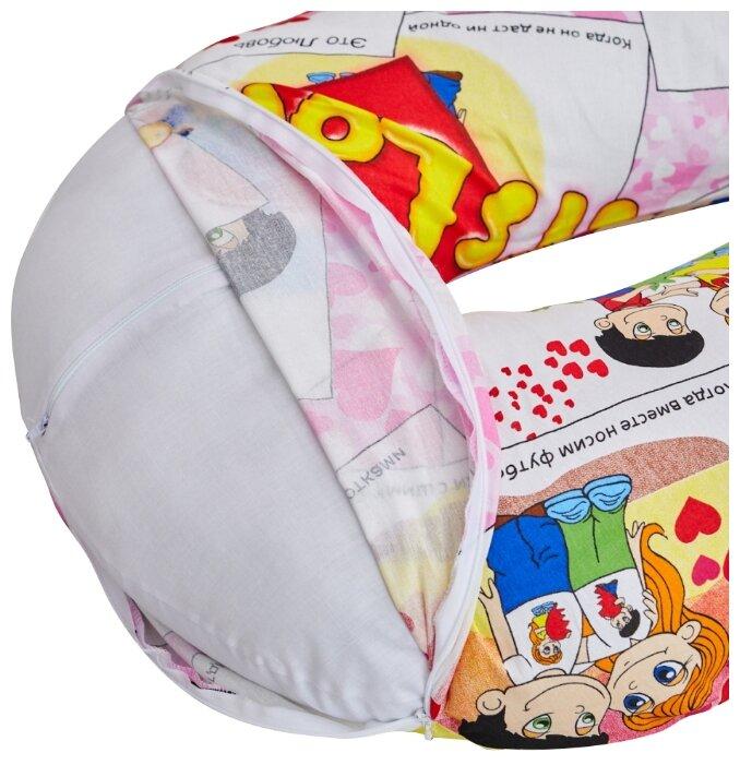 Подушка Mama Relax для беременных U 340 Optima