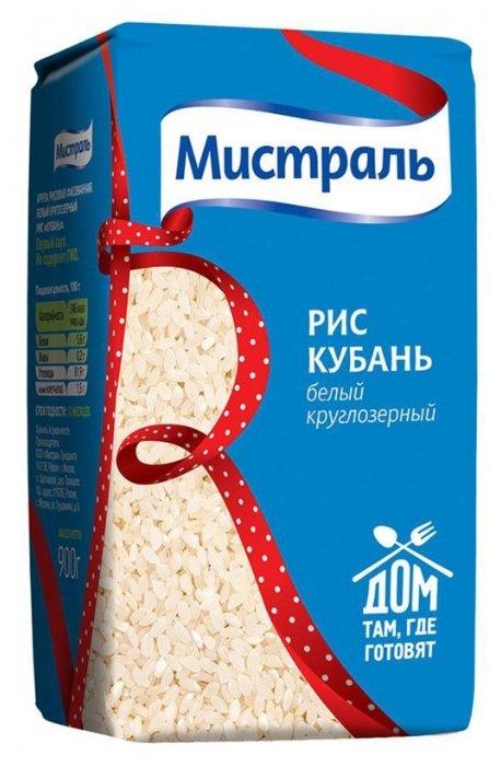 Рис Мистраль Кубань белый круглозерный 900 г