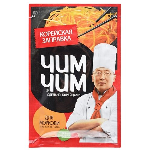 Заправка ЧИМ-ЧИМ Корейская для моркови, 60 г